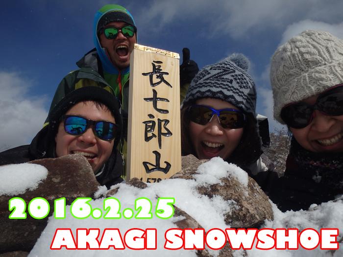 201060225akagi1.jpg