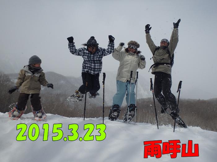 20150323am1.jpg