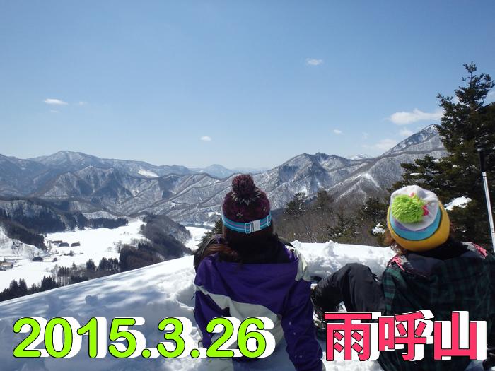 20150326short2.jpg