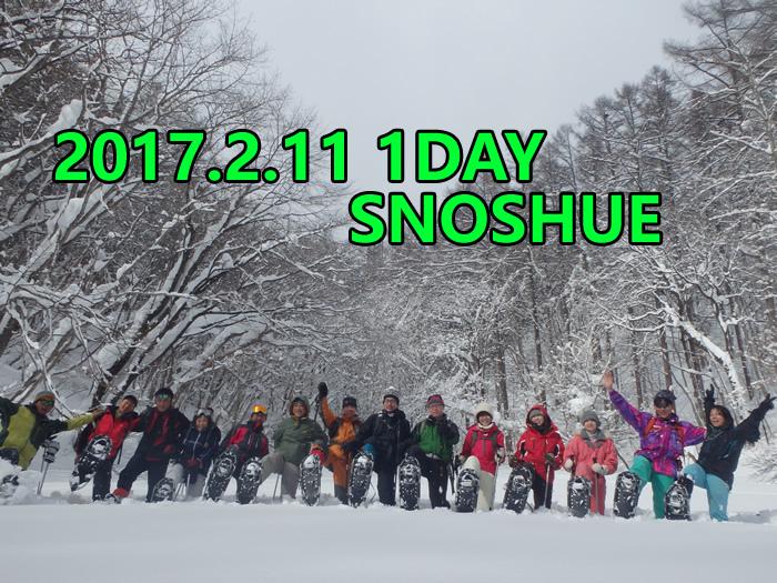 201702111day1.jpg