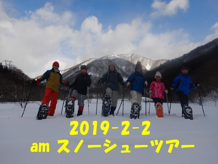 20190202am1.jpg