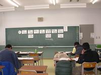 2008.1.6-3.jpg
