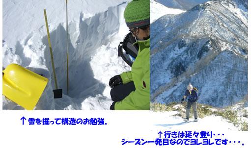 2008.12.16-1.jpg