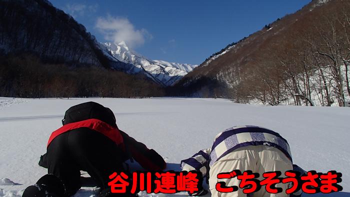 20150124pm1.jpg