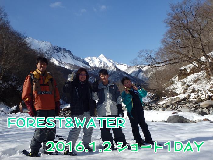 20160102short1.jpg
