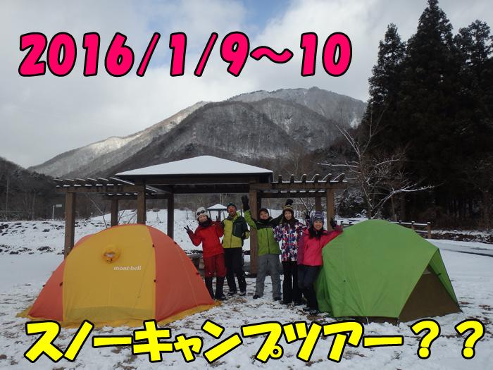 2016canp1.jpg