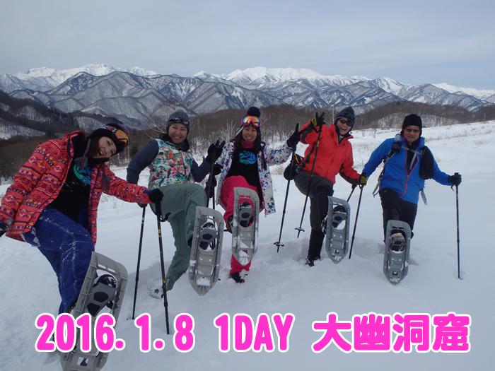 201701081day1.jpg