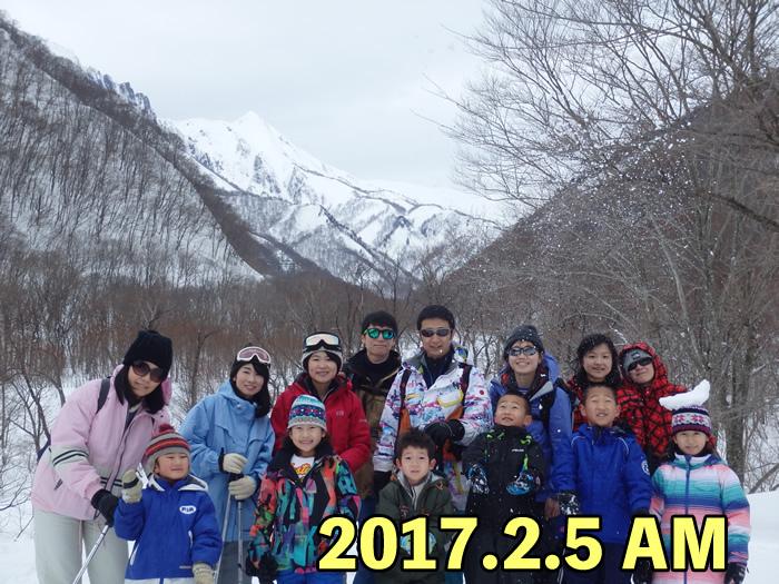 20170205am1.jpg